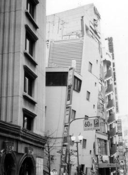 19950117-1.jpeg
