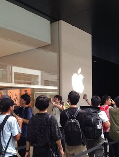 AppleStoreKyoto-Open-2.jpg