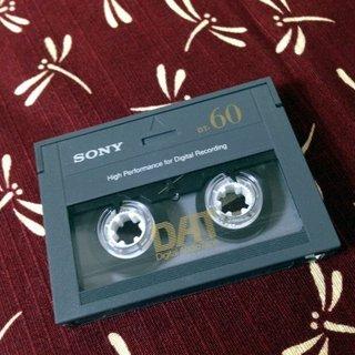 DAT-tape.jpg