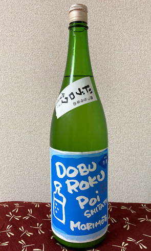 Doburokupoi-2020-1.jpg
