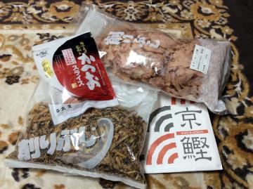 いいふし-1124-1.jpeg