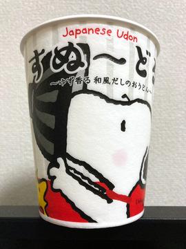 すぬーどる_5.jpg