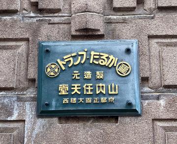 任天堂_6.jpeg