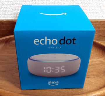 EchoDot-2.jpg