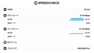GL02P-SpeedTest.jpg