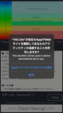 HALite_ATT_v320.jpg
