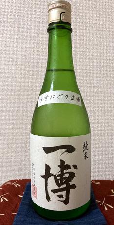 Kazuhiro-2020-1.jpg