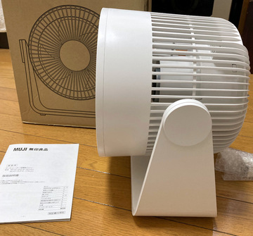 MUJI_Air Circulator_3.jpg