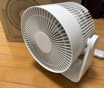 MUJI_Air_Circulator_1.jpg