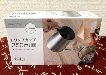 Nitori_DripCup-2.jpg