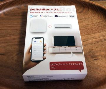 SwitchBot-1.jpg