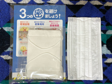 abenomask-3.jpeg