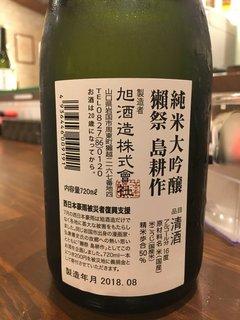 daddai-shima-2.jpg