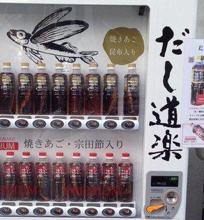 dashidouraku-jihannki.jpg