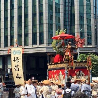 hoshoyama-1.jpg