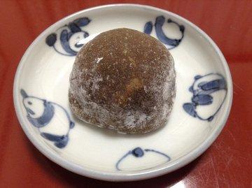 houjicha-daifuku.jpg