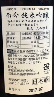 jikon-2.jpg