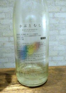kabutomushi-2.jpg