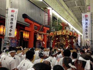 kanokosai-1.jpg