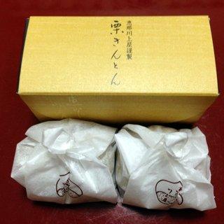kawakami-kurikinton-2.jpg