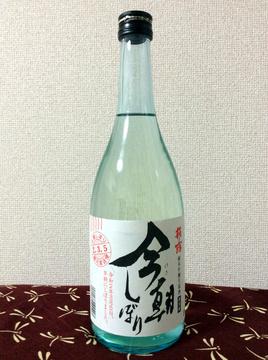 kesashibori-1.jpeg