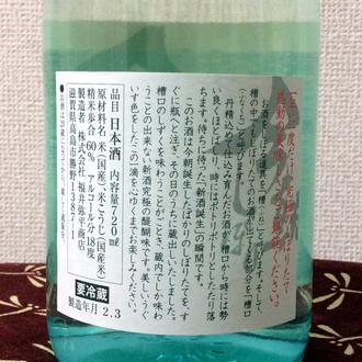 kesashibori-3.jpeg