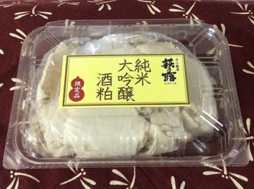 kesashibori-4.jpeg