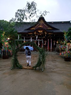 kitano-chinowa.jpg