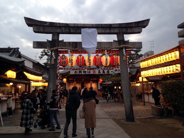 kyoto-ebisu-1.jpeg