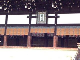 kyotogosho-2.jpg
