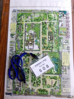 kyotogosho-visit.jpg