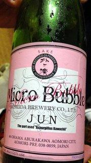 microbubble.jpg
