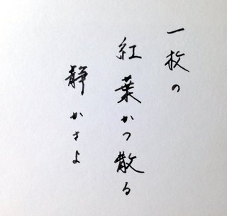 naginata-moji-2.jpg