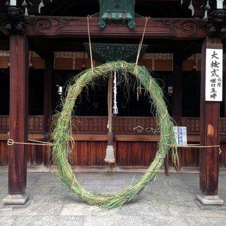 nagoshi-kan-1.jpg