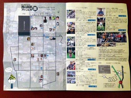 nishiyama-atrie-2018-2.jpg