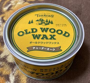 oldwoodwax_1.jpeg