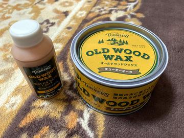 oldwoodwax_basecoat.jpeg