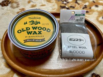oldwoodwax_steelwool.jpeg