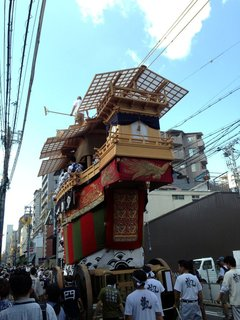 oufune-hikizome-2.jpg