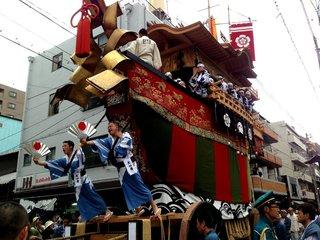oufuneboko-tujimawashi-0.jpg