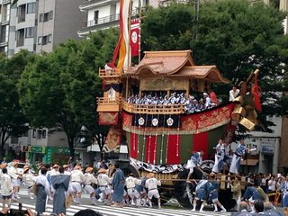 oufuneboko-tujimawashi-2.jpg