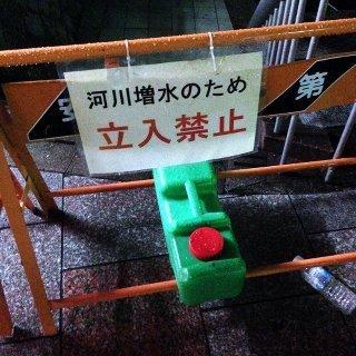 sanjyo-oohashi-20180707-3.jpg