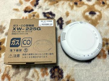 xw-225g-1.jpg