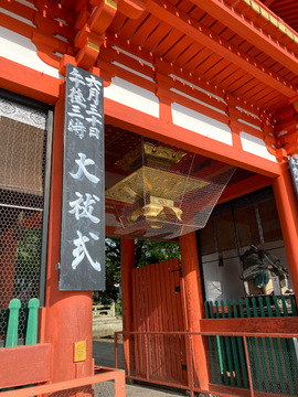 yasaka-202006-2.jpeg