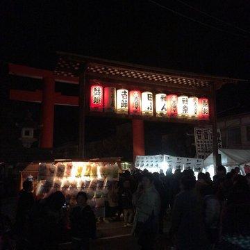 yoshida-setune-2019-1.jpg