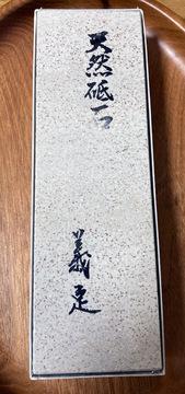 yoshisada-toishi.jpg