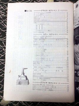 yoshu-cocktail-5.jpg